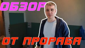 ремонт квартир в москве